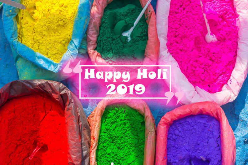 RailMitra: Revel in the Deep Colors of Delightful Holi