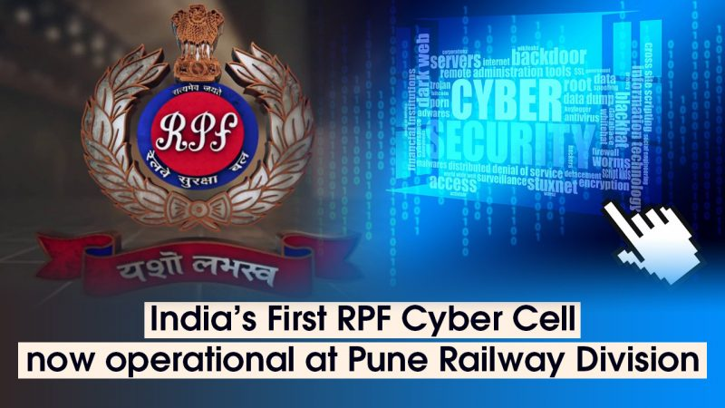 Pune RPF to get the First Cyber Cell in Pune Railway Division