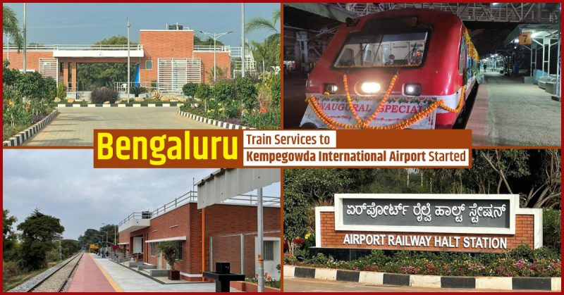 Trains Between Bengaluru City and Kempegowda International Airport: Fare, Timing and Stoppages